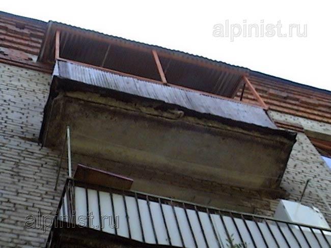 Ремонт балконной плиты - ремонт отделка и гидроизоляция балк.