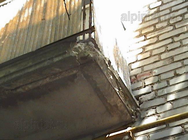 Хорошо видно состояние балкона, нижняя и боковые части балко.