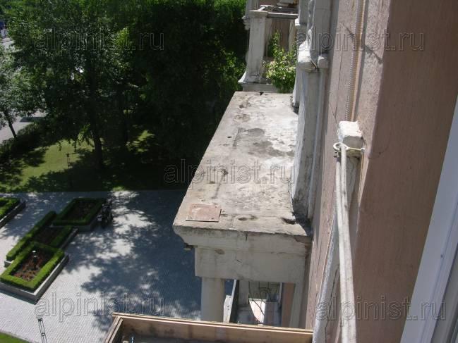 Ремонт разрушенной плиты балкона..