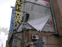 Методом промышленного альпинизма, специалист нашей компании демонтировал большую часть рекламного баннера