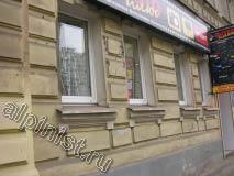 На данной фотографии показан фасад здания, на котором наши специалисты будут проводить фасадные работы.