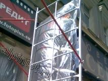 Все окна и рекламные вывески, перед началом проведения фасадных работ, наши мастера заклеили полиэтиленовой пленкой.