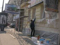 Фасад здания первого этажа практически отремонтирован, сейчас мастер прокрашивает рустованную поверхность декора штукатурки фасада.