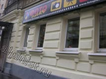 На этом фото видно как мы произвели фасадные работы, отсутствующие архитектурные элементы восстановлены штукатурным раствором, отшпаклевали, ошкурили и окрасили фасад.