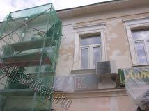 Поверхность фасада подготовлена к покраске, мы отбили бухтящую штукатурку, оштукатурили и зашпаклевали расшитые трещины, зашкурили и сейчас грунтуем.