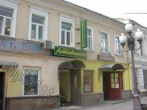На данной фотографии показан общий вид фасада до начала его косметического ремонта.